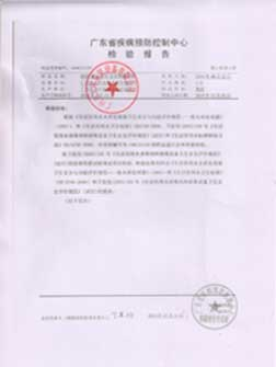 Guangdong Provincial Inspection Report