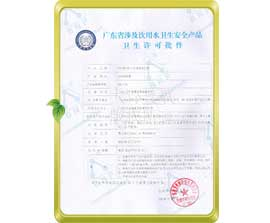 involves drinking water hygiene and safety products license